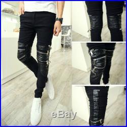 So Cool Mens Knee Leather Zipper Punk Slim Black Fashion Trousers Pub Sexy Pants